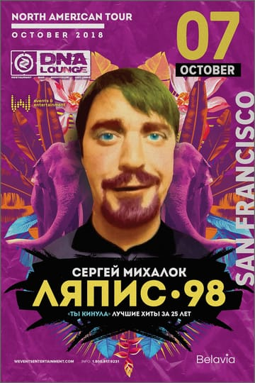 "Ляпис-98! 	Rock! Lyapis-98 is a new band of Sergei Mikhalok, in which 	he performs the most popular hits of his previous band from the 90s 	Lyapis Trubetskoy: ""Ti Kinula"", ""In White 	Dress"", ""Au"", ""Evpatoria"", 	""Yabloni"", ""I believe"", ""Kotik"", 	""Africa"", ""Kapital"" and many more. The first 	concert of Lyapis-98 took place in the spring of 2016, after which 	the group went on a tour in Ukraine, Europe and Belarus. Each 	concert of the tour, like the first, was a sold-out show."